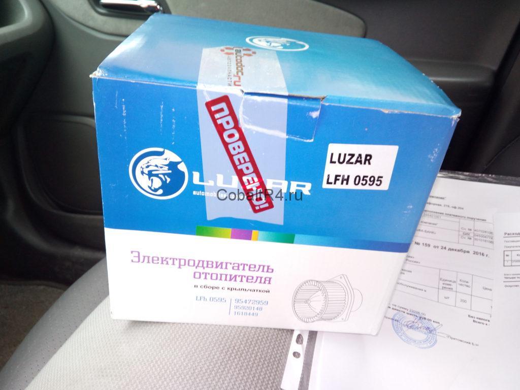 Моторчик печки Luzar для Chevrolet Cobalt и Ravon R4
